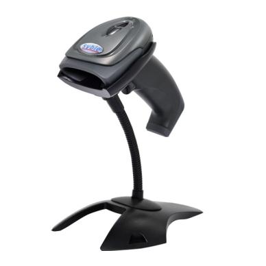 Syble XB-2055 1D Handheld Laser Barcode Reader